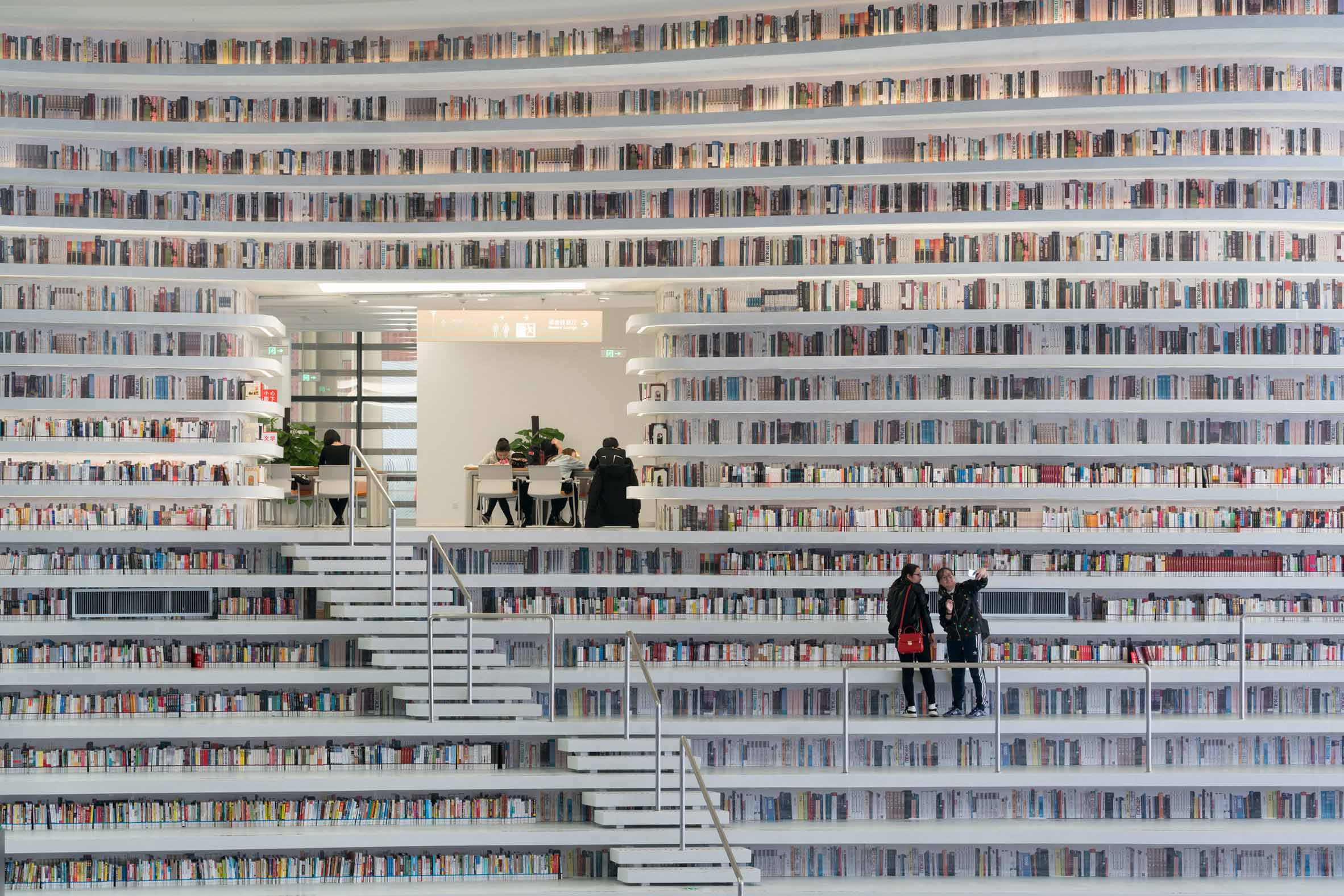 tianjin-binhai-library-mvrdv-architecture-public-and-leisure-china_dezeen_2364_col_7
