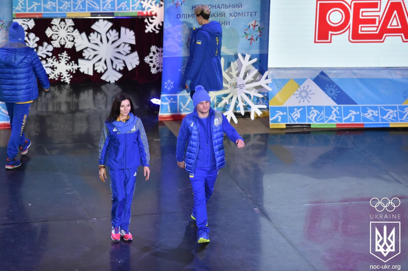 Презентація Олімпійської форми на Ігри-2018-33867