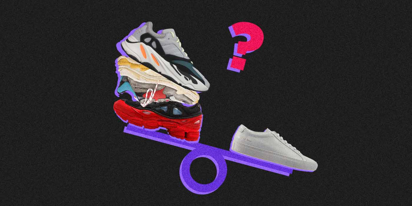 ad42a881119a Ugly в тренде. Как «уродливые» кроссовки сводят мир с ума — DTF ...