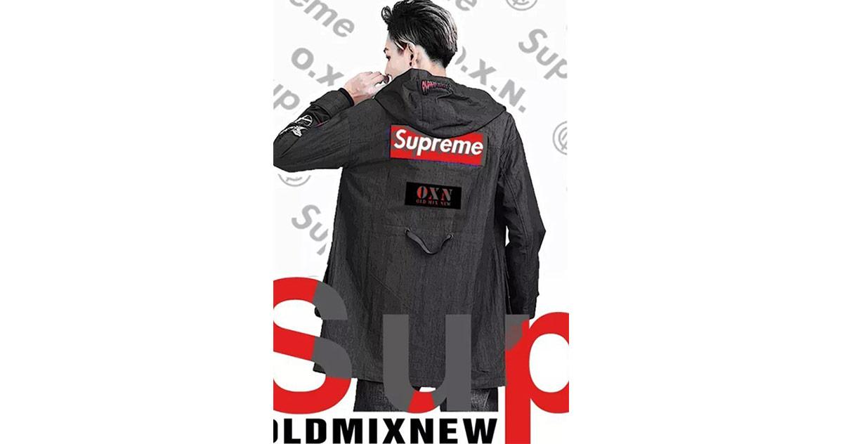 oxn-supreme-slider-2