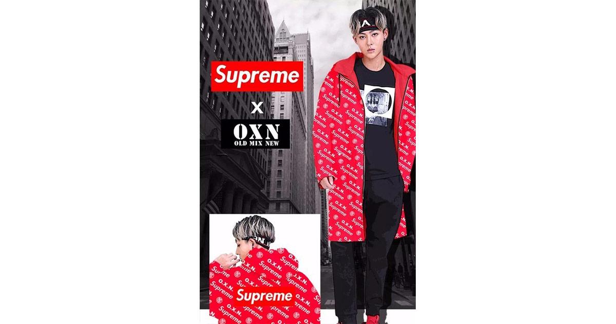 oxn-supreme-slider-3