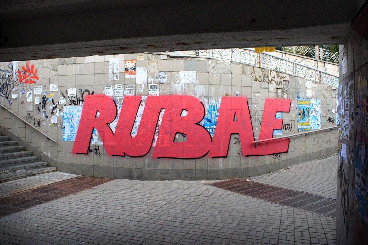 rubae-3