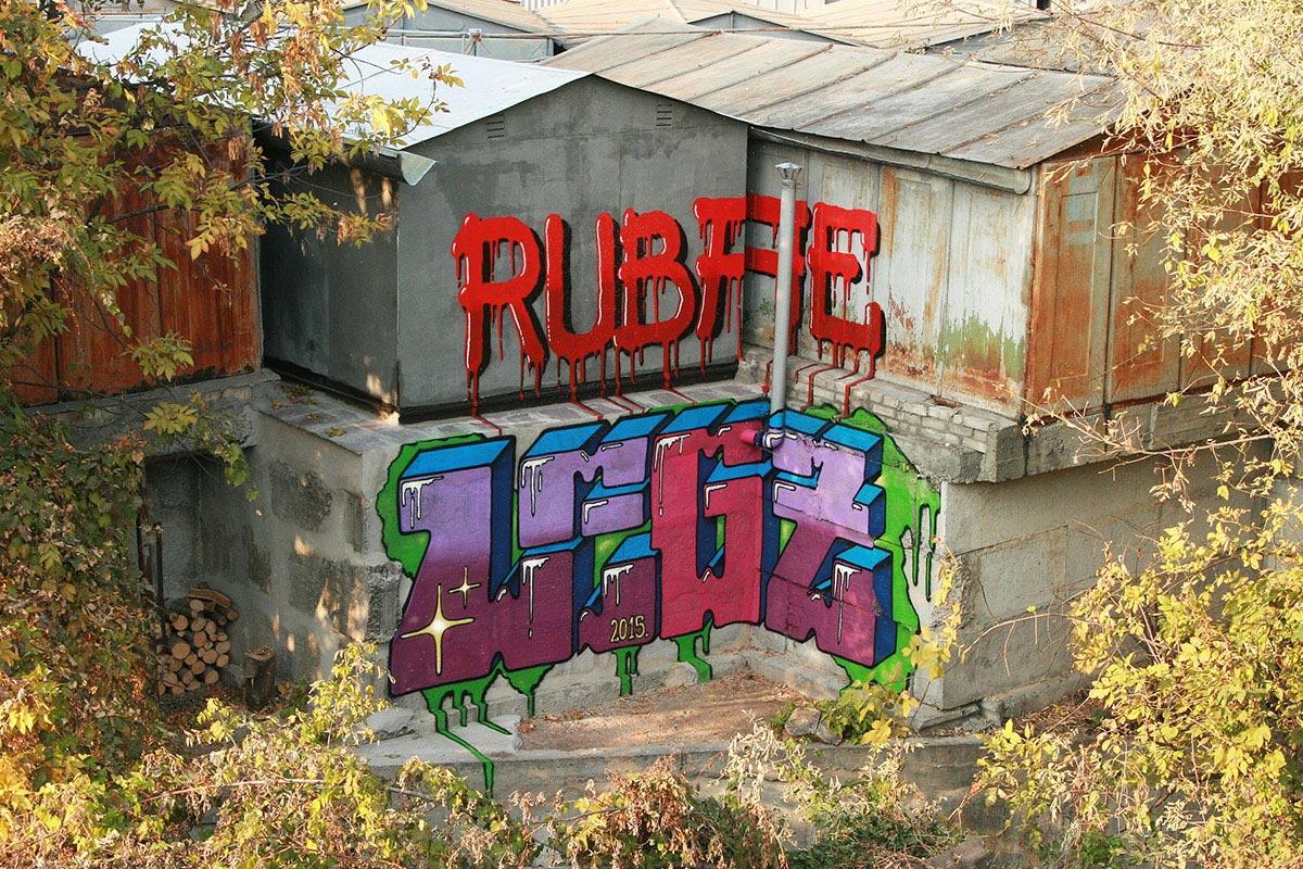 rubae-4