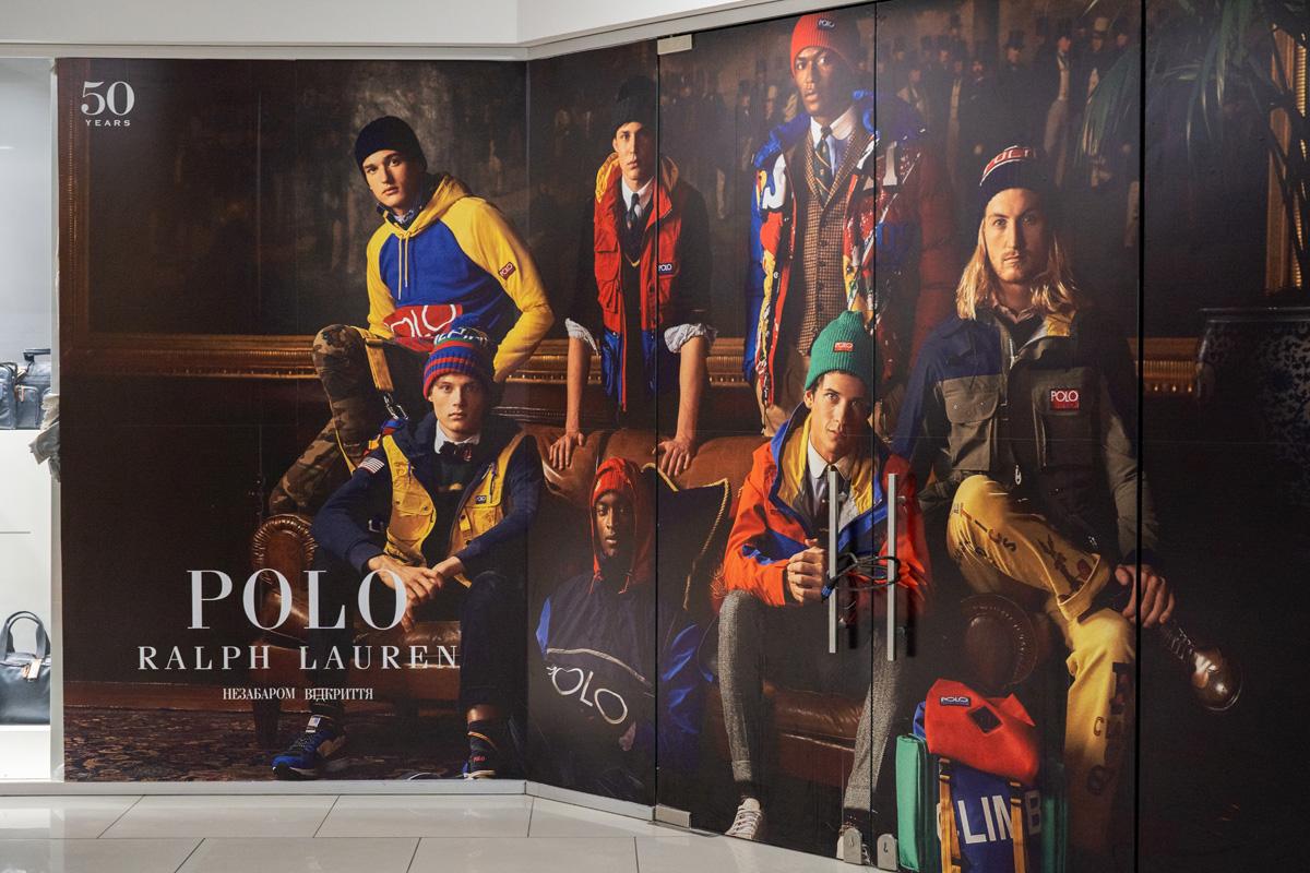 polo-gulliver-shop-diorditsa-2