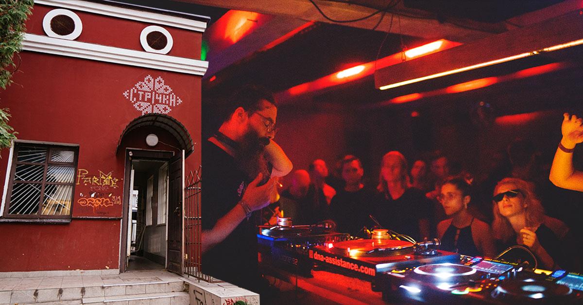 Ночной клуб мой двор стриптиз в клубе у шеста