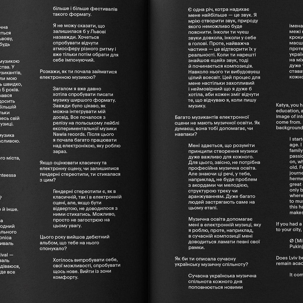 standarddeviation-dtf-magazine-2