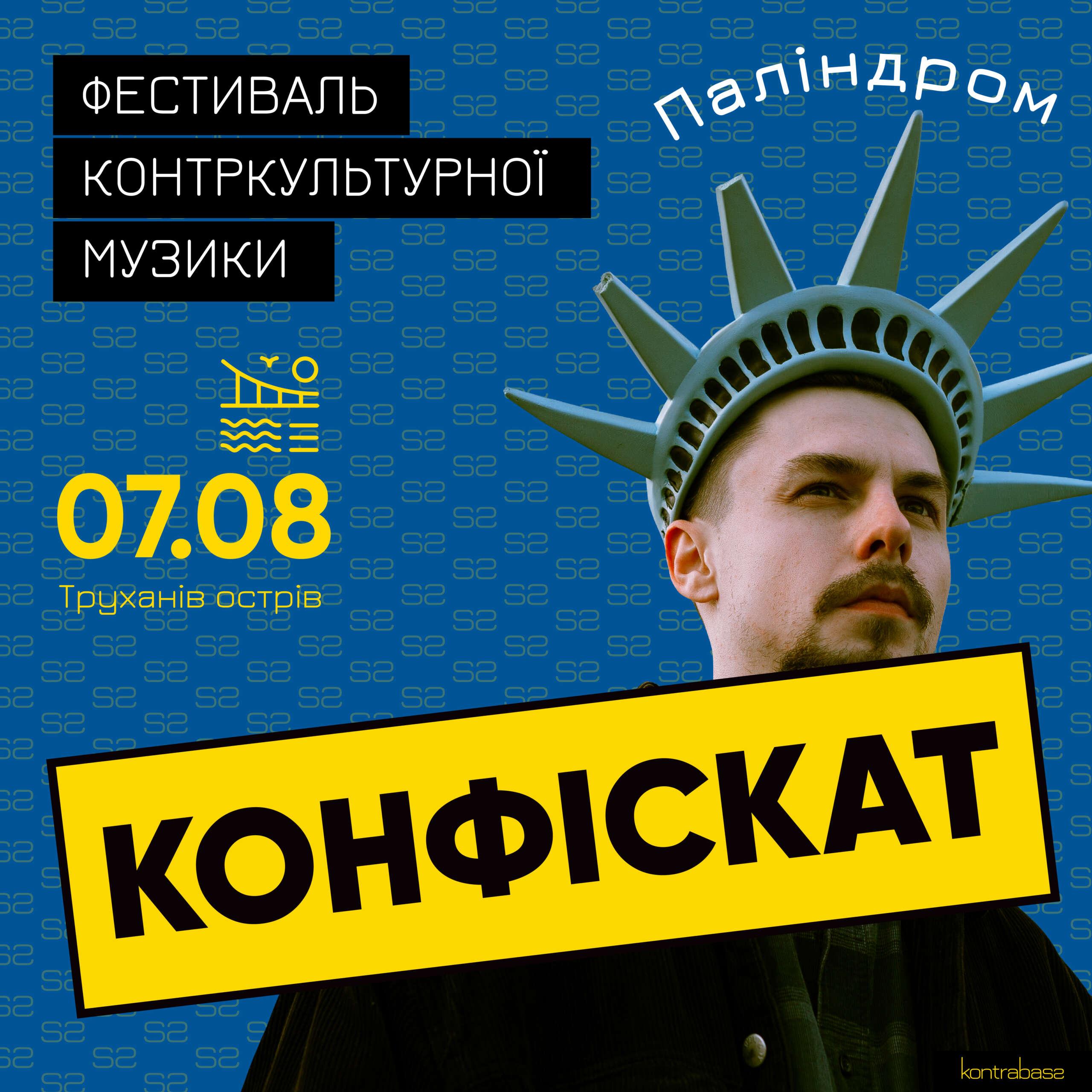 konfiskat-dtf-magazine1