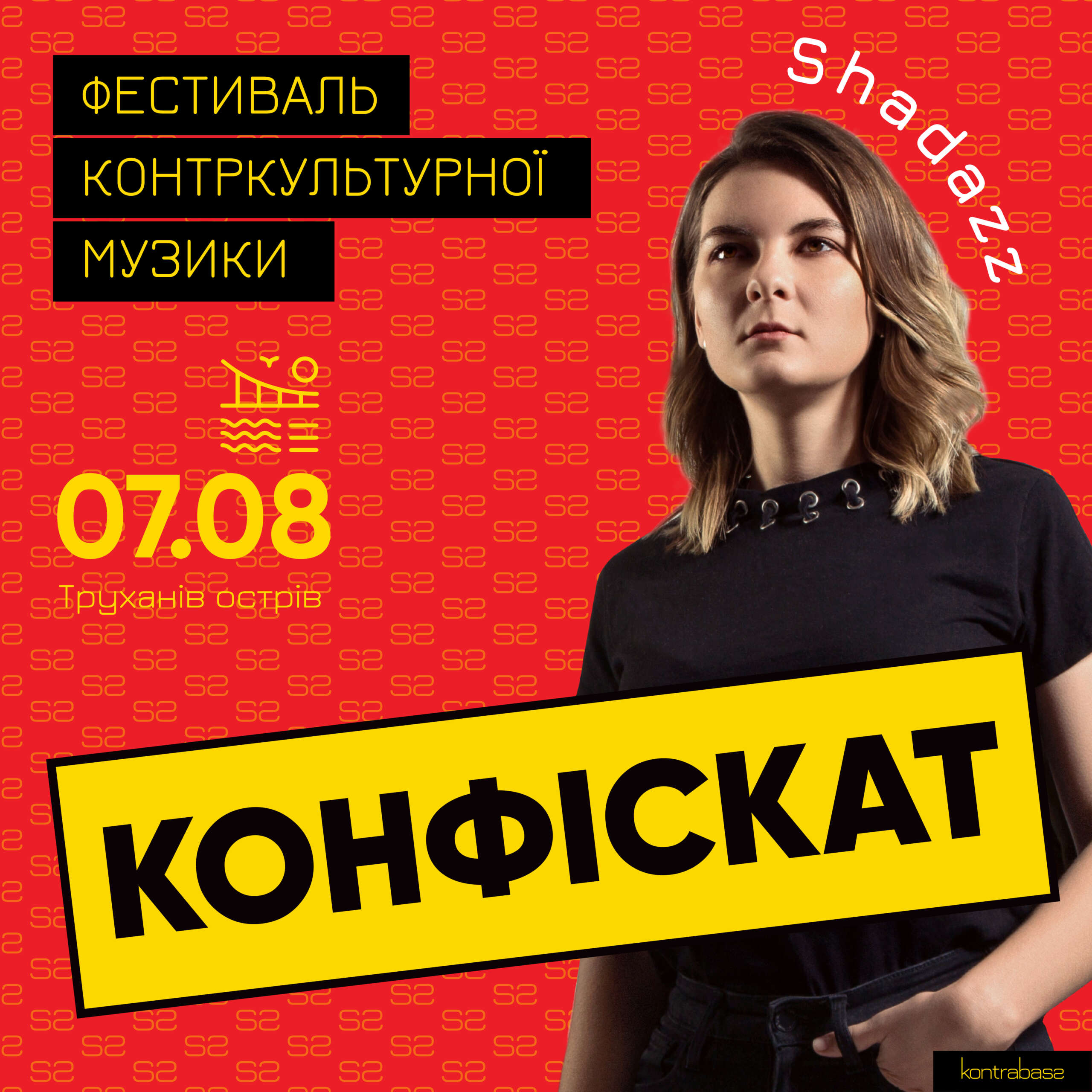 konfiskat-dtf-magazine5