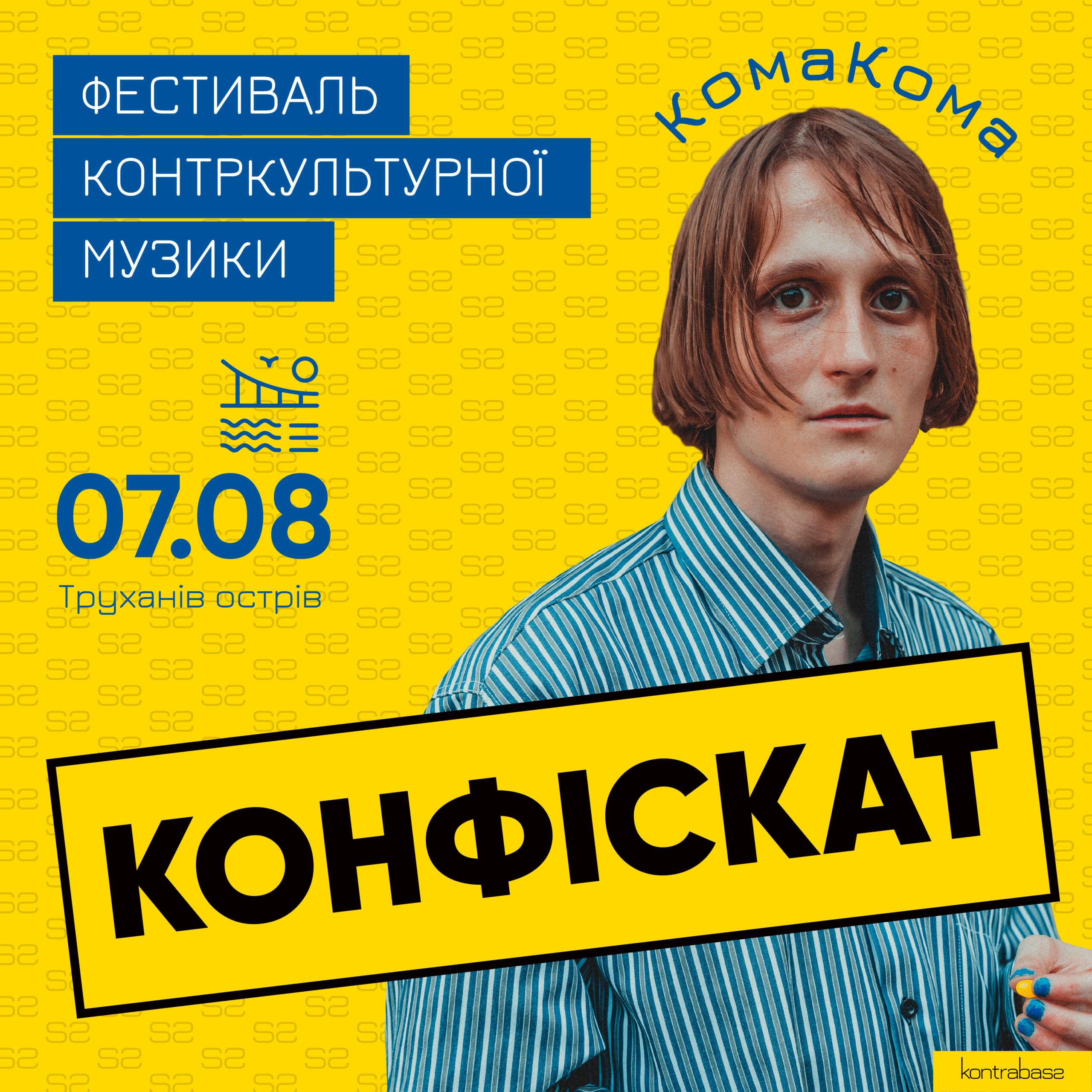 konfiskat-dtf-magazine7