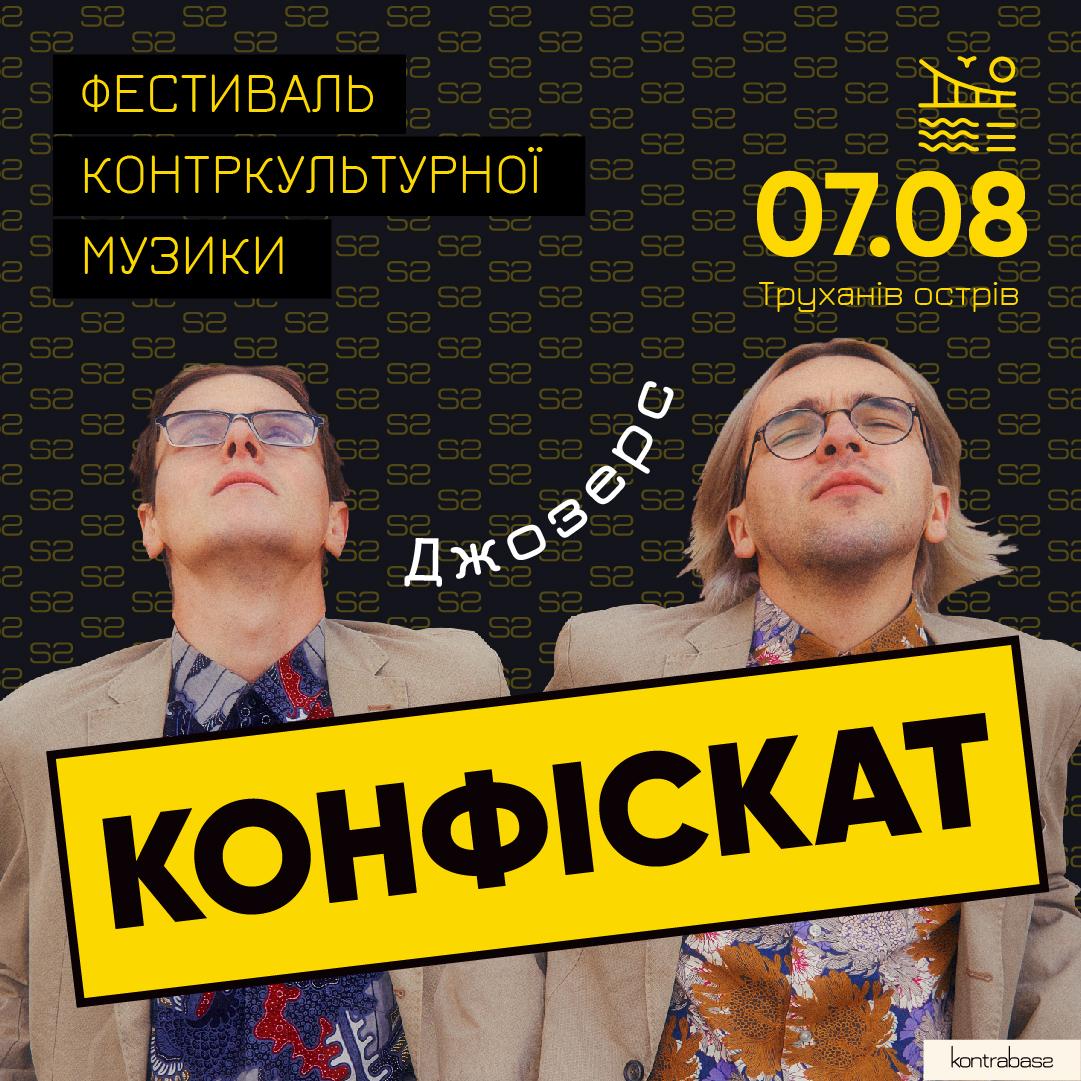 konfiskat-dtf-magazine8